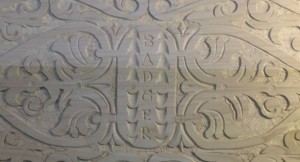 Detail shot of the carved lid.